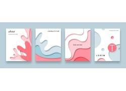 粉色调波浪背景名片模版流体几何图彩色折页封面