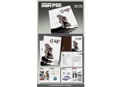 中国泥塑作品集PSD素材