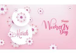 粉色花卉三八妇女节