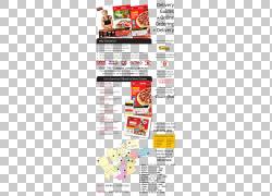 商业服务管理广告,商业PNG剪贴画食品,文本,食谱,服务,人民,业务,图片