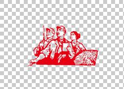 中国井冈山文革红卫兵,工党战士PNG剪贴画白色,文本,海报,虚构人图片