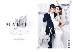 时尚情侣杂志