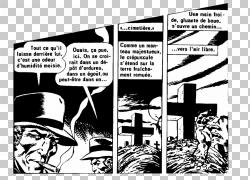 漫画艺术家卡通人物,设计PNG剪贴画漫画,白色,文本,漫画书,单色,图片