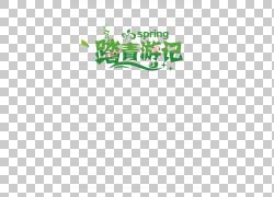 踏青游记春游踏青春天旅游字体设计图片