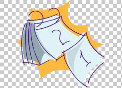 日历内容,秋季节日PNG剪贴画紫色,白色,日历,虚构人物,材料,网站,图片