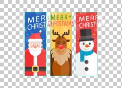 圣诞老人圣诞卡雪人,圣诞卡PNG剪贴画节日元素,名片,生日快乐图片