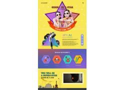 web界面 网页设计 音乐