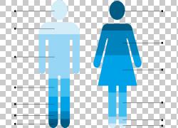 公共厕所女性浴室,商业材料PNG剪贴画蓝色,业务女人,文本,业务矢图片