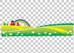 美丽精致的卡通花朵鲜草背景路径彩虹树屋PNG剪贴画徽标,电脑壁纸图片