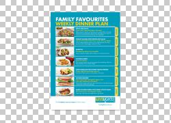 膳食准备健康饮食膳食送货服务食物,计划人PNG剪贴画食品,文本,食图片