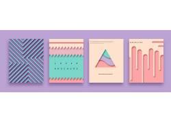 彩色流线几何封面