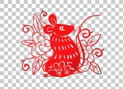 鼠年新年剪纸png素材 (36)图片