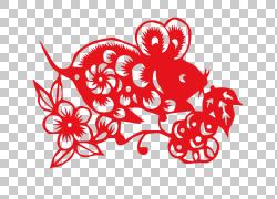 鼠年剪纸png素材图片