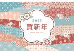 贺新年模板元素素材 (13)