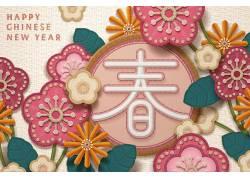 富贵花开喜迎春新年元素图 (14)