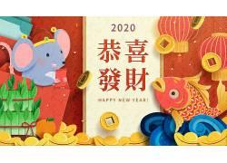 2020恭喜发财鼠年素材 (13)