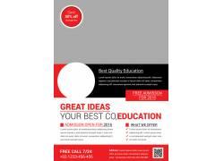 欧美风简约背景英文简洁排版培训机构招生海报
