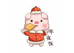 猪年表情包之年夜饭图片