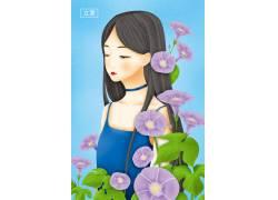 小女孩卡通插画图片