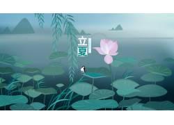 清新立夏荷塘插画PSD图片
