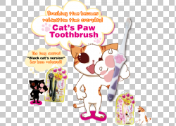 粉红色M食物玩具动物,玩具PNG剪贴画食品,文本,摄影,动物,粉红色M图片
