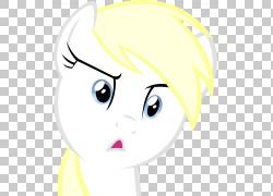 我的小马:友谊是魔术粉丝YouTube互联网模因,睫毛PNG剪贴画白色,图片