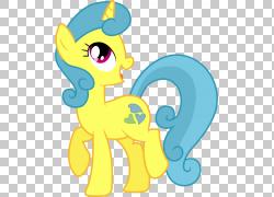 我的小马:友谊是魔术粉丝柠檬修改围栏,双子座PNG剪贴画哺乳动物图片