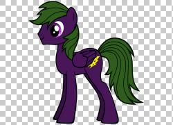 我的小马:友谊是魔术粉丝马Equestria,马PNG剪贴画马,紫色,哺乳图片