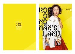 时尚杂志封面设计