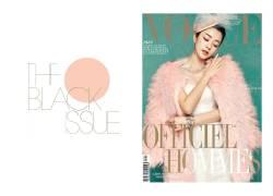 时尚杂志排版