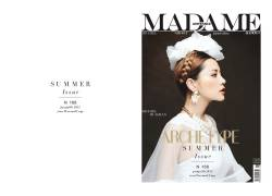 婚纱杂志排版