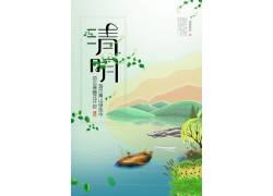 小清新风格清明节海报 (8)