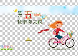 自行车卡通,可以旅行快乐播放PNG剪贴画儿童,文本,技术,蹒跚学步,图片