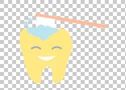牙刷刷牙,牙齿刷牙刷牙PNG剪贴画角度,免费徽标设计模板,文本,心,图片