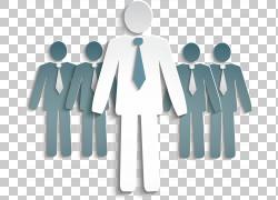 信息图表,商务人士PNG剪贴画蓝色,业务女人,文本,业务,人,海图片