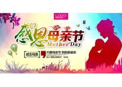 母亲节横版广告设计 (39)