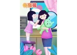 母亲节插画素材 (55)