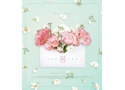 唯美鲜花浪漫春天海报