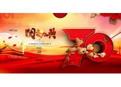 建国70周年阅兵大典 国庆节图片