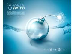 环境环保公益海报 (1)