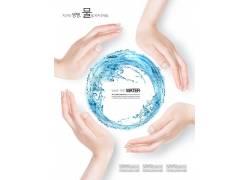 环境环保公益海报 (13)