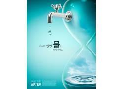 环境环保公益海报 (15)