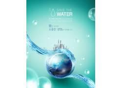 环境环保公益海报 (16)
