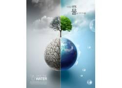 环境环保公益海报 (17)
