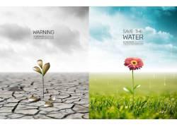 环境环保公益海报 (2)