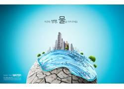 环境环保公益海报 (3)