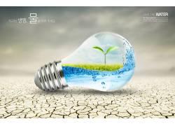保护水资源环保公益海报