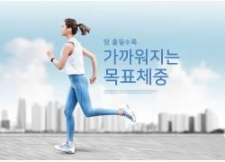 跑步运动宣传海报