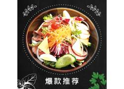 美食banner素材 (97)图片
