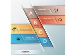 彩色的线条商务图表